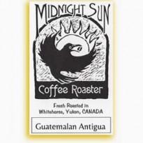 guatemalanantigua